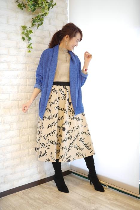 Cloche(クロッシェ)襟付きジャケット風ニットカーディガン/ブルーとスカートのコーディネート
