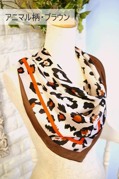 流行りのコーディネートアレンジ自在のシルク風スカーフ